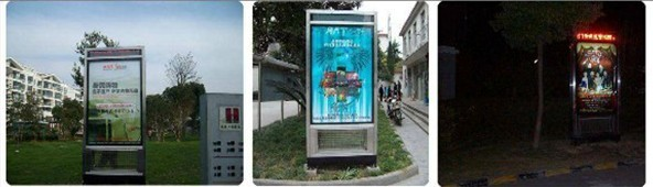 上海社区广告
